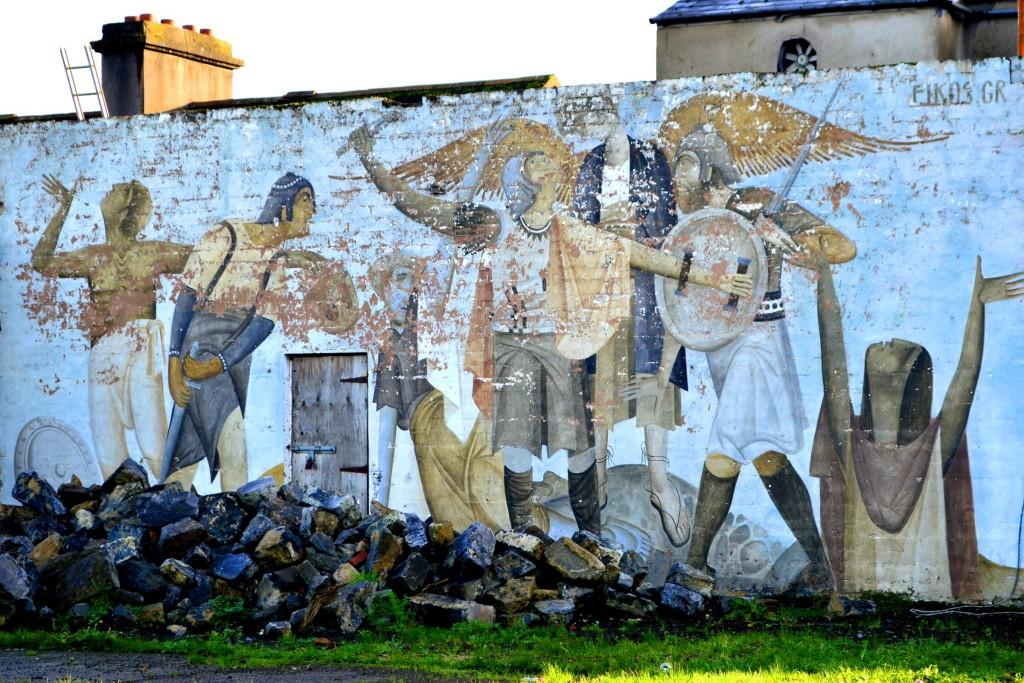 Wall art, aproape de centru #1
